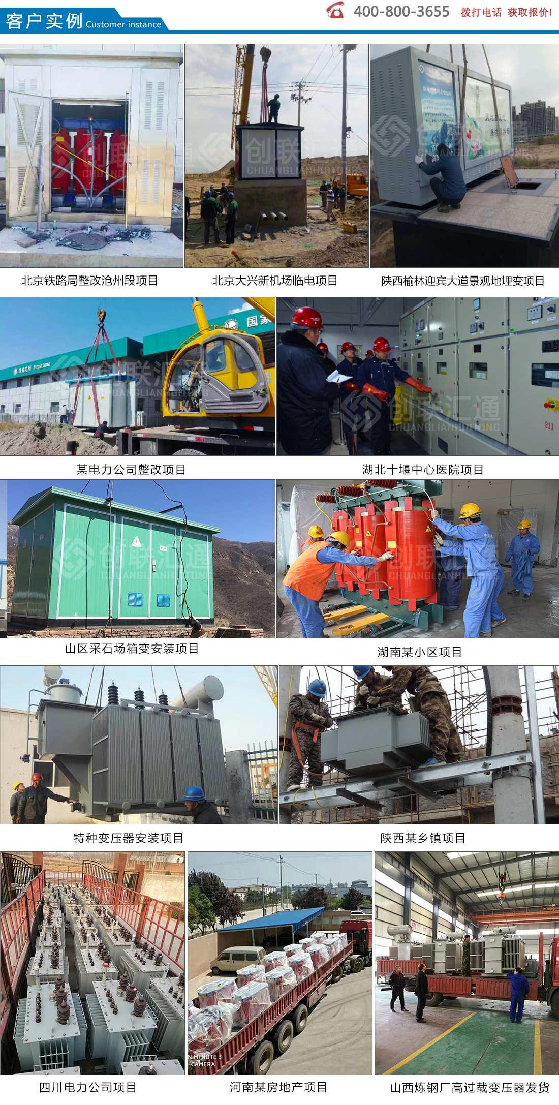 SCB13系列10kv级干式变压器