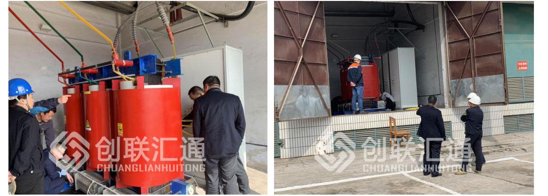 [创联汇通案例]北京铁路局订购干式有载调压变压器1台