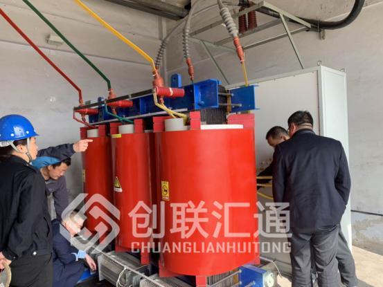 [创联汇通案例]北京铁路局SCB10干式变压器