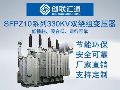 SFP-H系列500kv双绕组变压器